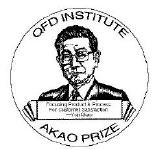 image of Akao Prize